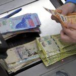 Por Resolución 11/2021 en el Boletín Oficial, el Gobierno oficializó el aumento del salario mínimo